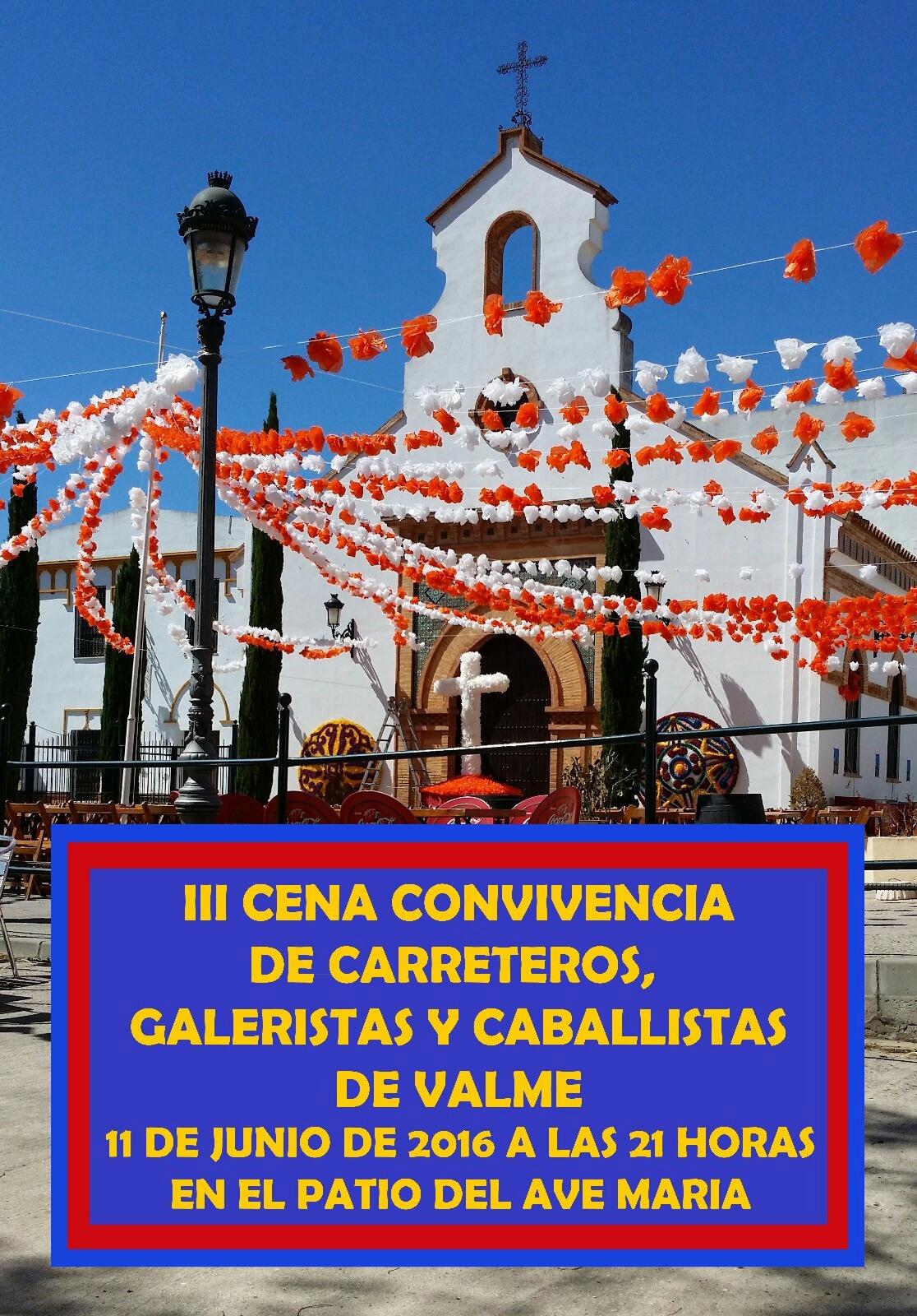 III Cena-Convivencia de Carreteros, Galeristas y Caballistas de Valme