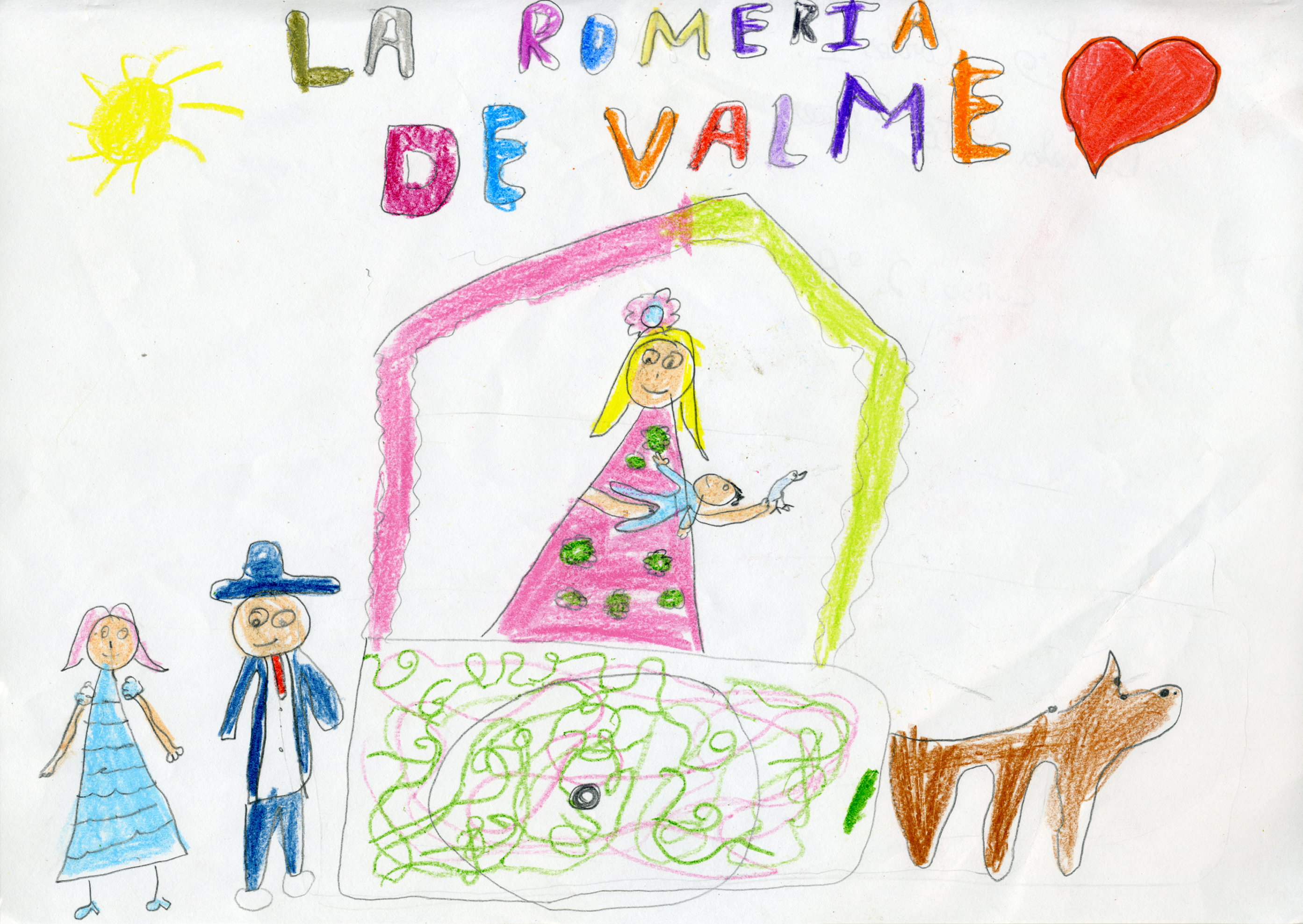 """PREMIOS DEL I CONCURSO ESCOLAR DE DIBUJO """"ROMERÍA DE VALME"""""""